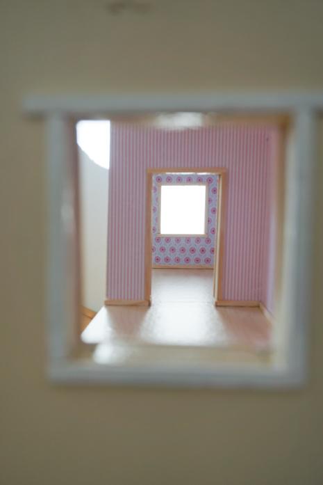 Spoljašni pogled kroz prozor